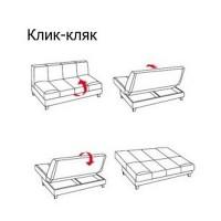 Клик-Кляк